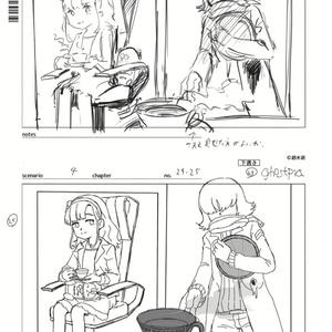 """ghostpia原画集""""Draftpia""""#3"""