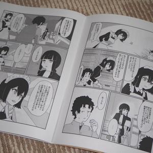 秋雲先輩(彼氏持ち)に片想いする提督くんがあきつ丸と北上先輩とで秋雲先輩を巡る恋愛事情の話をするだけのあくまで全年齢向けの漫画。
