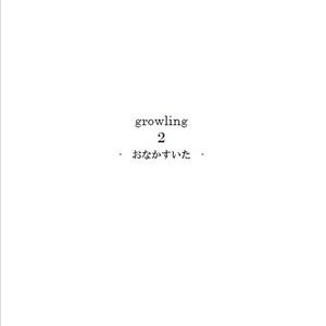 growling 2