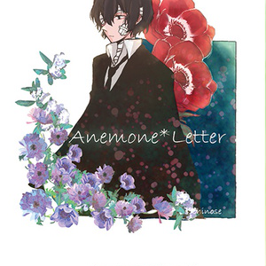 Anemone*Letter