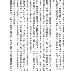 岩本町で逢いましょう