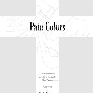 Pain Colors