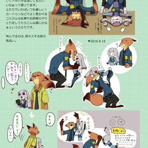 ギョウカン(BOOTH倉庫発送)