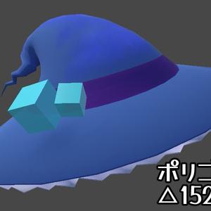 【VRoid用衣装】氷の魔女衣装セット