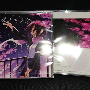 ナミダノキヲク (2nd Album)
