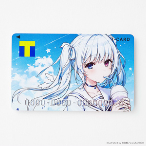 応援型Tカード「米白粕」