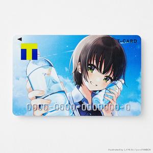 応援型Tカード「しぐれうい」