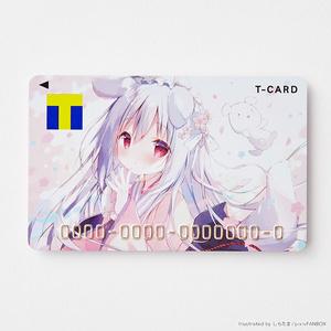 応援型Tカード「しらたま」