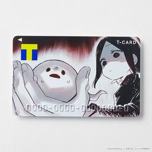 応援型Tカード「しろまんた」