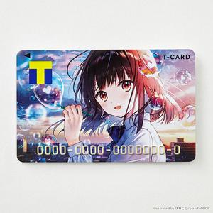 応援型Tカード「はねこと」