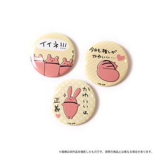 ツキノ芸能プロダクション アニカプ(缶バッジ P×M 全12種)
