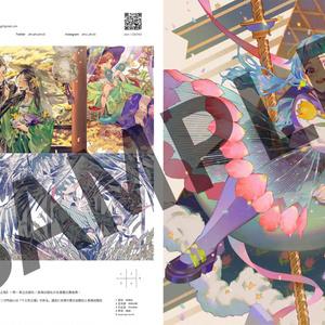 【電子書籍】ARTISTS IN TAIWAN