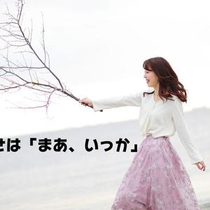 川崎優季フォトエッセイ ぽろろん♪