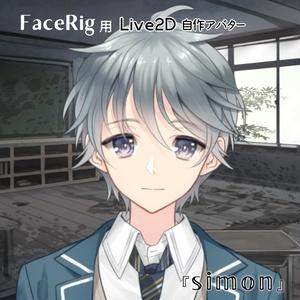 FaceRig用Live2Dアバター『simon』