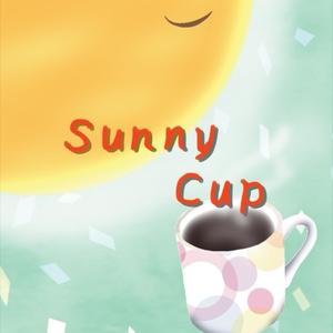 おはようの後に読む合同誌【Sunny Cup】