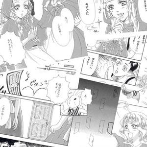 童話パロディ本②『Ally&Liz in Wonderland〜第2弾〜』赤ずきん