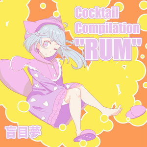 "Cocktail Compilation ""RUM"""