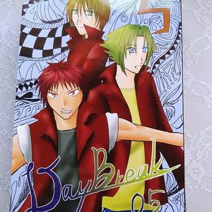 【創作漫画】DayBreak05