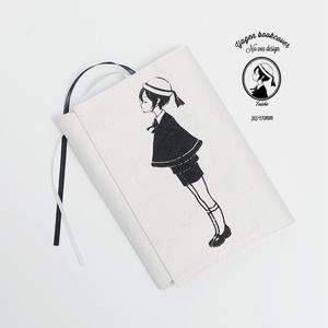 スクール薬研ブックカバー