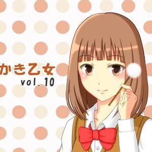 耳かき乙女 vol.10