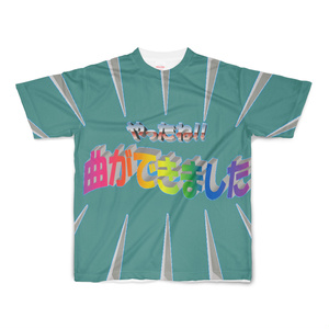 【特注版】曲ができましたTシャツ