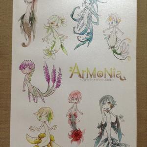 ARMONIA~アロマ×マーメイドシリーズ画集~【44P・A5・フルカラー】