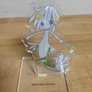 「アロマ×マーメイド:カモミール」アクリルフィギュア