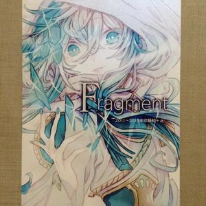 Fragment【28P・A5フルカラー】(シール特典なし