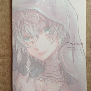 Crystals【2019年冬イラスト集 28P・A5フルカラー】