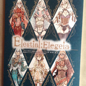 Elestial:Elegeia【68P・A5フルカラー】