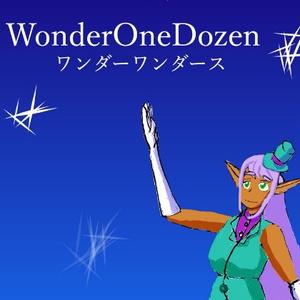 Worder One Dozen――ワンダーワンダース――