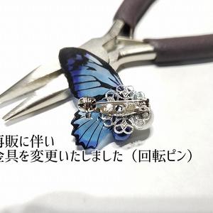 【再販】新宿のアーチャーイメージブローチ【FGO】