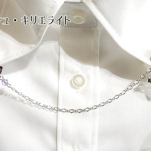 【FGO】襟タックピン