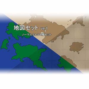 地図(ノーマル&レトロ風)セット Ver1