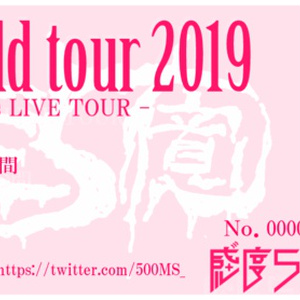 High color world tour 2019 レプリカチケット(セット)