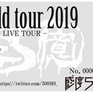 High color world tour 2019 8/10(土)東京公演 前売りチケット