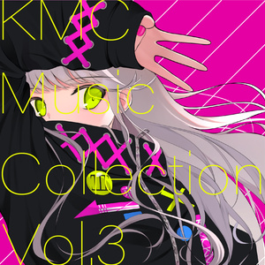 KMC Music Collection Vol.3