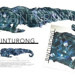 ビントロングのプリントファブリック