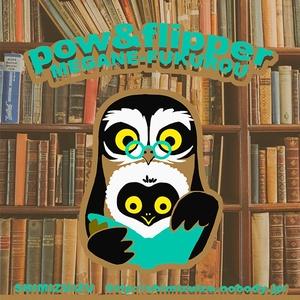 メガネフクロウ親子の本読み刺繍ストラップ