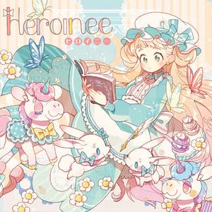 Heroinee-ヒロイニー-