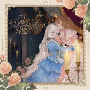 Baby Romantica