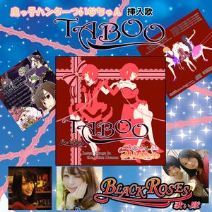 TABOO / BLACK ROSES 歌い隊 セカンドCD 先行発売