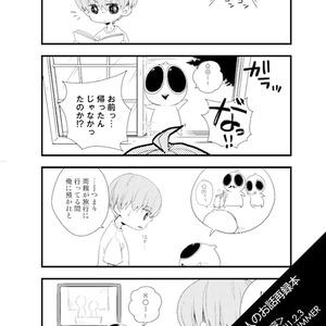 Oh!MY FRIEND!!SAIROKU