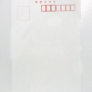 ぶりしゃぶ少年のポストカード(単品)
