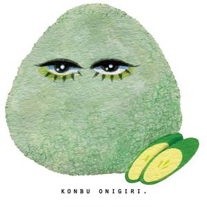KONBU ONIGIRI.パーカー