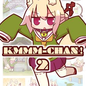 KMMM-CHAN!2