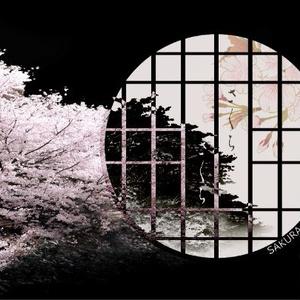 【さくらさくら】 刀剣乱舞 コスプレ写真集 石切丸×にっかり青江