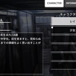 【ゲーム・設定資料集セット】そして機械は人間足り得たのか Episode 0