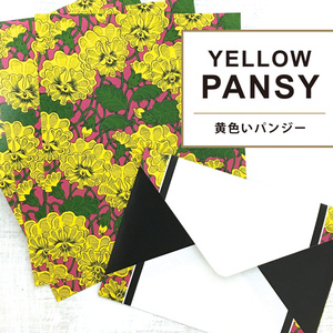 黄色いパンジーのレターセット