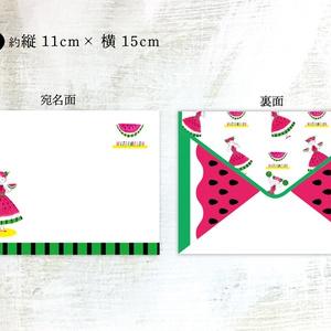 スイカちゃんのレターセット